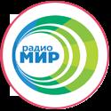 Радио МИР в Волгограде
